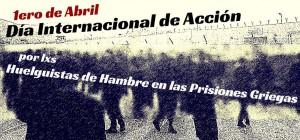 primero-de-abril-dia-internacional-de-accion-con-los-huelguistas-de-hambre-en-grecia-1024x478